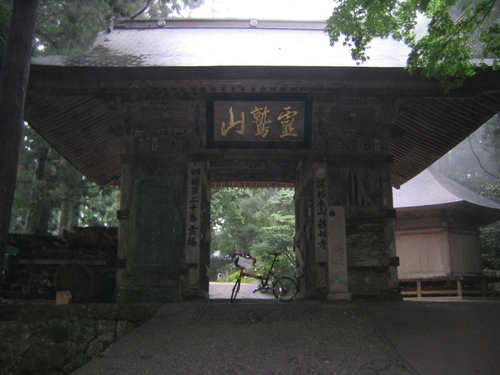 第20番札所 鶴林寺(かくりんじ)